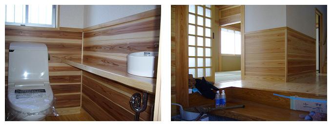 トイレと玄関のリフォーム